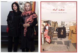 اخبار جدید هنرمندان ایرانی