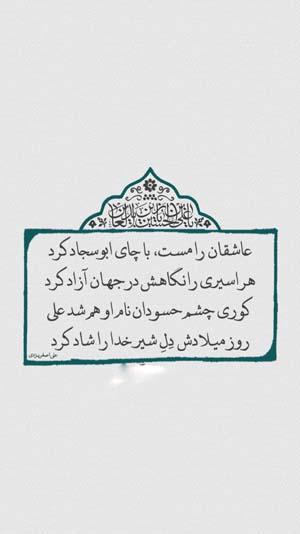 جملات کوتاه از بزرگان - عکس نوشته مذهبی