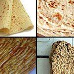 قیمت نان 96 مشخص شد.