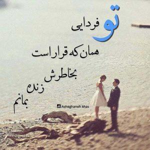 عکس نوشته دار