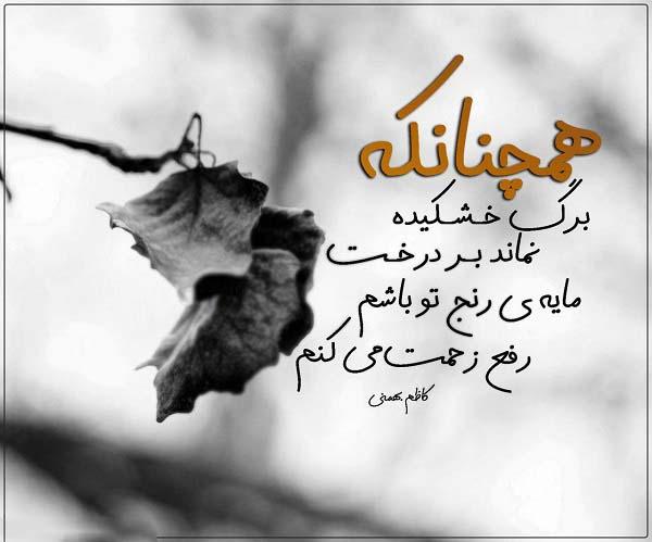 متن نوشته عاشقانه خاص - عکس نوشته دار