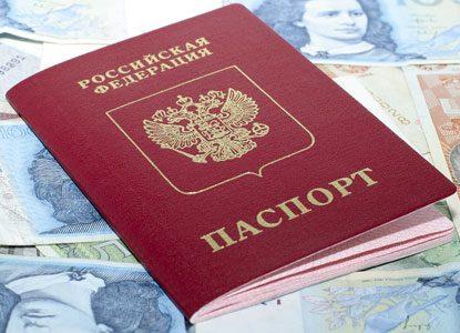 راهنمای گرفتن ویزای روسیه