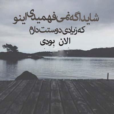 جمله های کوتاه غمگین - عکس نوشته غمگین