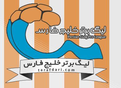 نقل و انتقالات نیم فصل لیگ برتر در خواب زمستانی