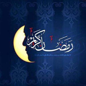 پروفایل برای ماه رمضان