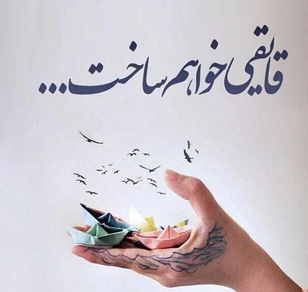 کلیپ عاشقانه غمگین خارجی - عکس نوشته خاص