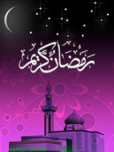 عکس نوشته درباره ماه رمضان