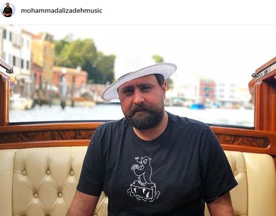 تیپ جدید محمد علیزاده در سفر