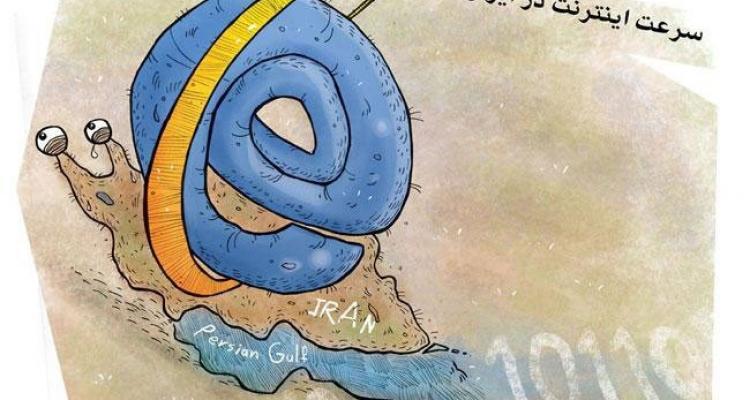 تحریم اینترنت ایران از سوی آمریکا ممکن است؟