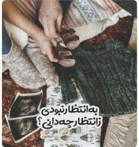 عکس نوشته برای وضعیت واتساپ
