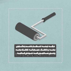 عکس برای وضعیت واتساپ