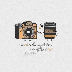 عکس نوشته برای پست
