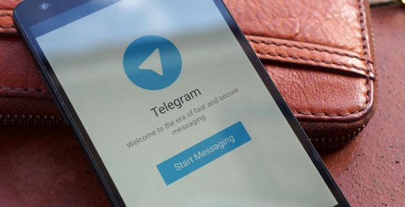 آپدیت جدید تلگرام با قابلیت جدید