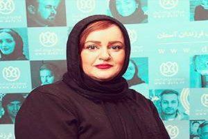 عکس نعیمه نظام دوست بعد از لاغری