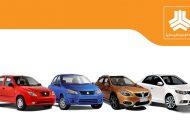 قیمت های جدید خودرو های شرکت سایپا / تصویری