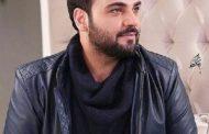 ابهام برای حضور احسان علیخانی در ویژه برنامه عید و ماه عسل