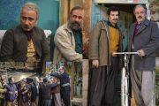 سریال های نوروز ۹۸ + معرفی و ساعت پخش