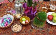 ساخت ظرف هفت سین عید 98