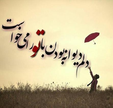جملات کوتاه عاشقانه - متن عاشقانه کوتاه و جذاب - جملات عاشقانه