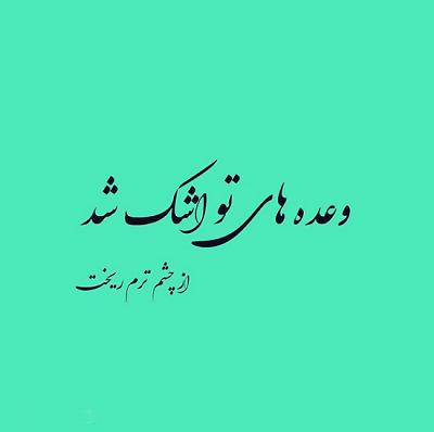 متن کوتاه برای بیوگرافی تلگرام