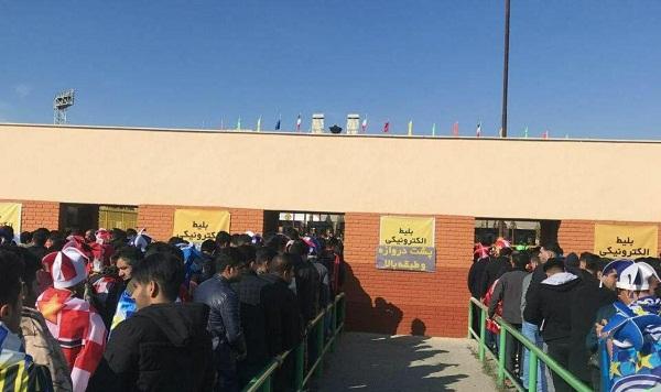 عکس وضعیت ورزشگاه آزادی