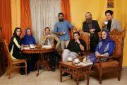 سریال های جدید صدا و سیما بعد نوروز 98