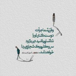 متن عاشقانه خاص - عکس متن دار زیبا