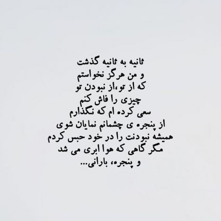 متن های زیبا برای بیوگرافی - نوشته برای بیو تلگرام