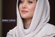 عکس پریناز ایزدیار در اکران فیلم جدید اش