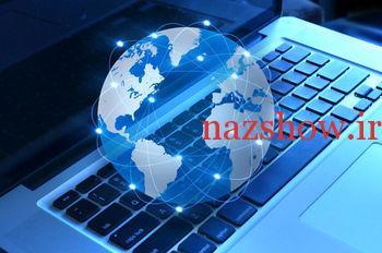 استفاده از اینترنت
