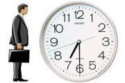 میانگین ساعت کاری در ایران و سایر کشور های جهان