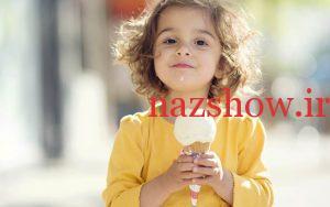 کمک بستنی