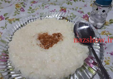 درست کردن شیر برنج