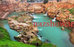 سازه های تاریخی ایران