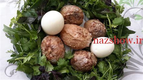 سیب زمینی تخم مرغ پخته2