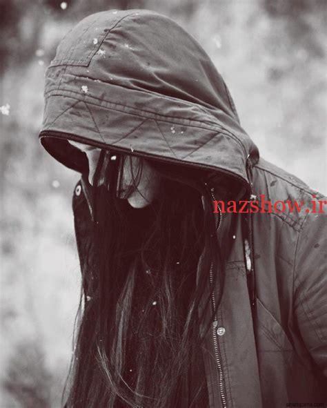 عکس فیک دخترونه شاخ