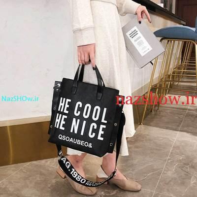 مدل کیف دخترانه 2020