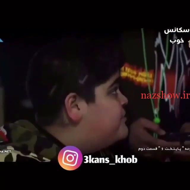کلیپ خنده دار پایتخت