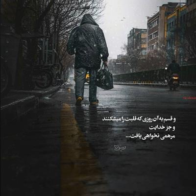 35 متن عاشقانه کوتاه و جذاب