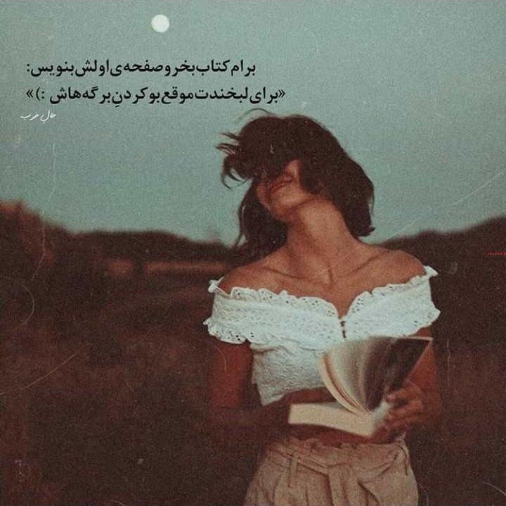 متن عاشقانه غمگین بلند